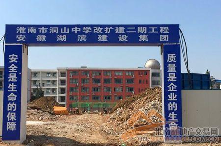 3 教学楼已封顶